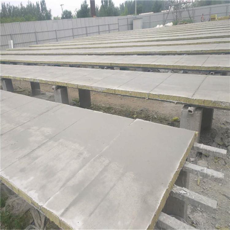 潍坊外墙岩棉板生产厂家