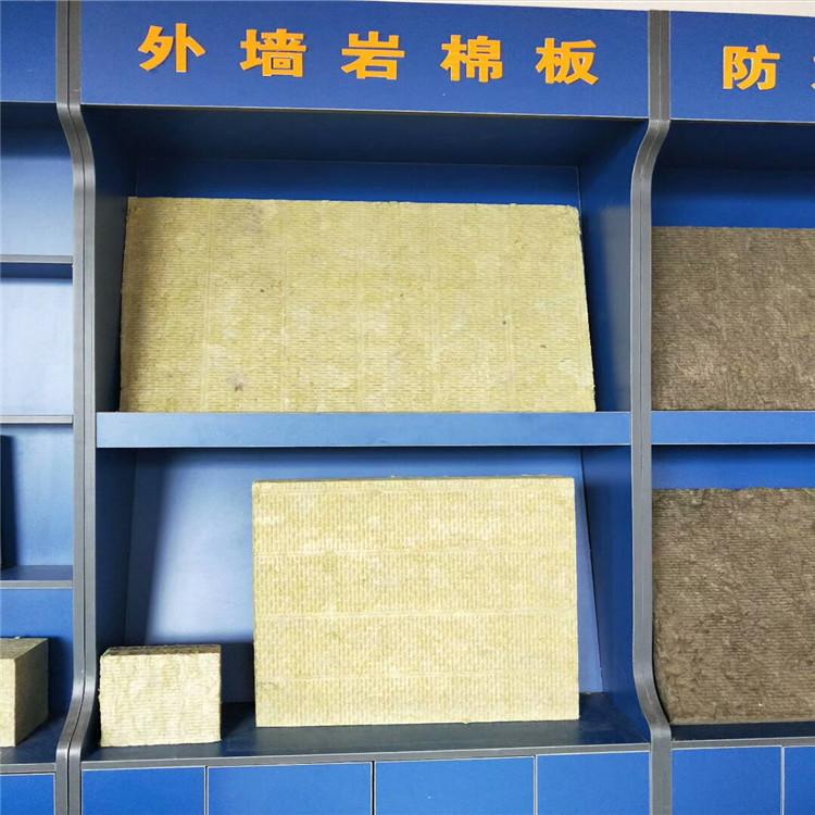 安陽防火巖棉板生產廠家