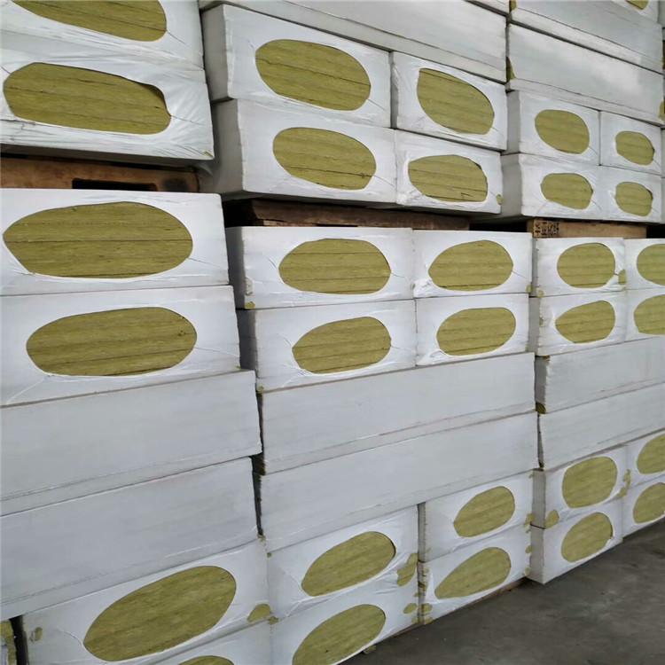 金華外墻巖棉板供應商