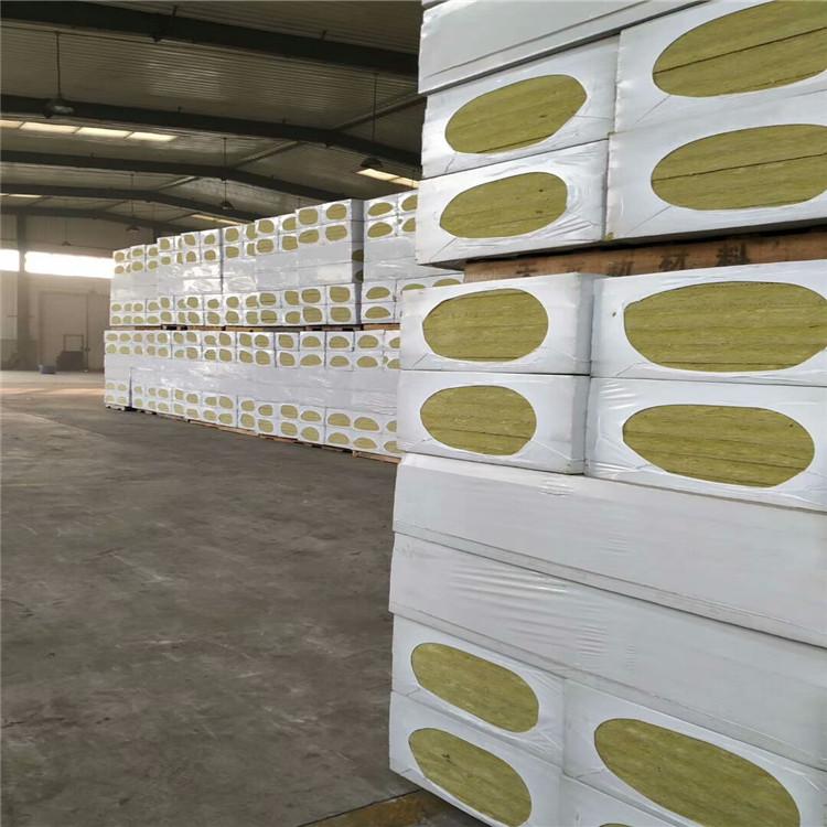 上饶外墙保温岩棉板生产企业质量体系认证厂家