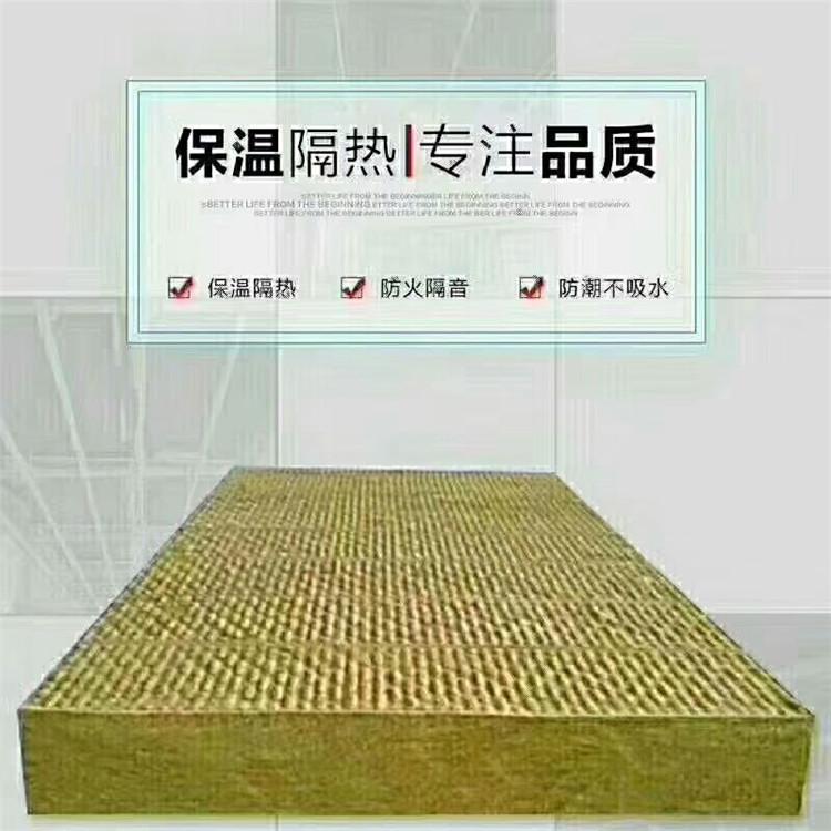 湘西A級防火巖棉板生產企業保質保量