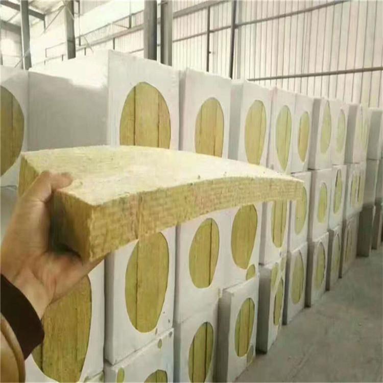 錦州外墻巖棉板每平米多少錢