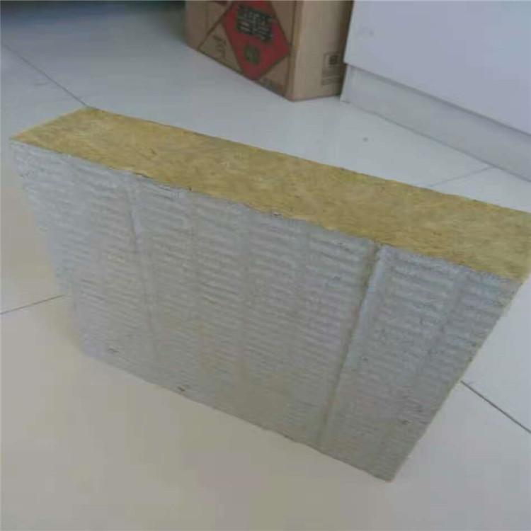 麗水憎水巖棉板生產廠家