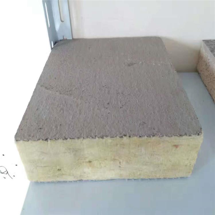 池州A級巖棉板生產廠家