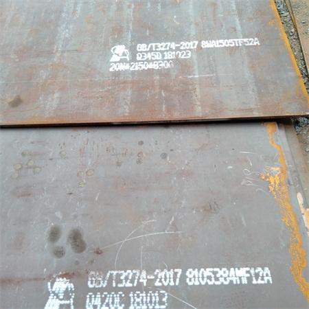 绥化NM500耐磨板价格表价格低