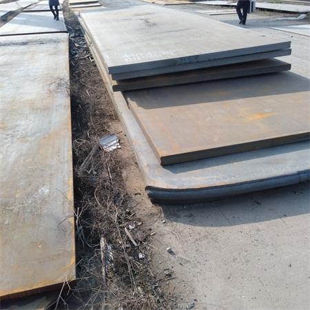 北京NM360耐磨板零售价格价格低