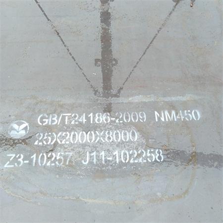 泉州NM500耐磨板专业销售每日报价