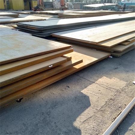 防城港NM360耐磨板执行标准价格合理