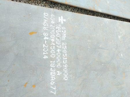 怒江NM550耐磨板量大優惠每日報價