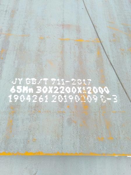 鎮江NM500耐磨板今日價格價格合理