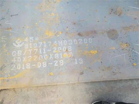 宣城NM550耐磨板零售價格價格低