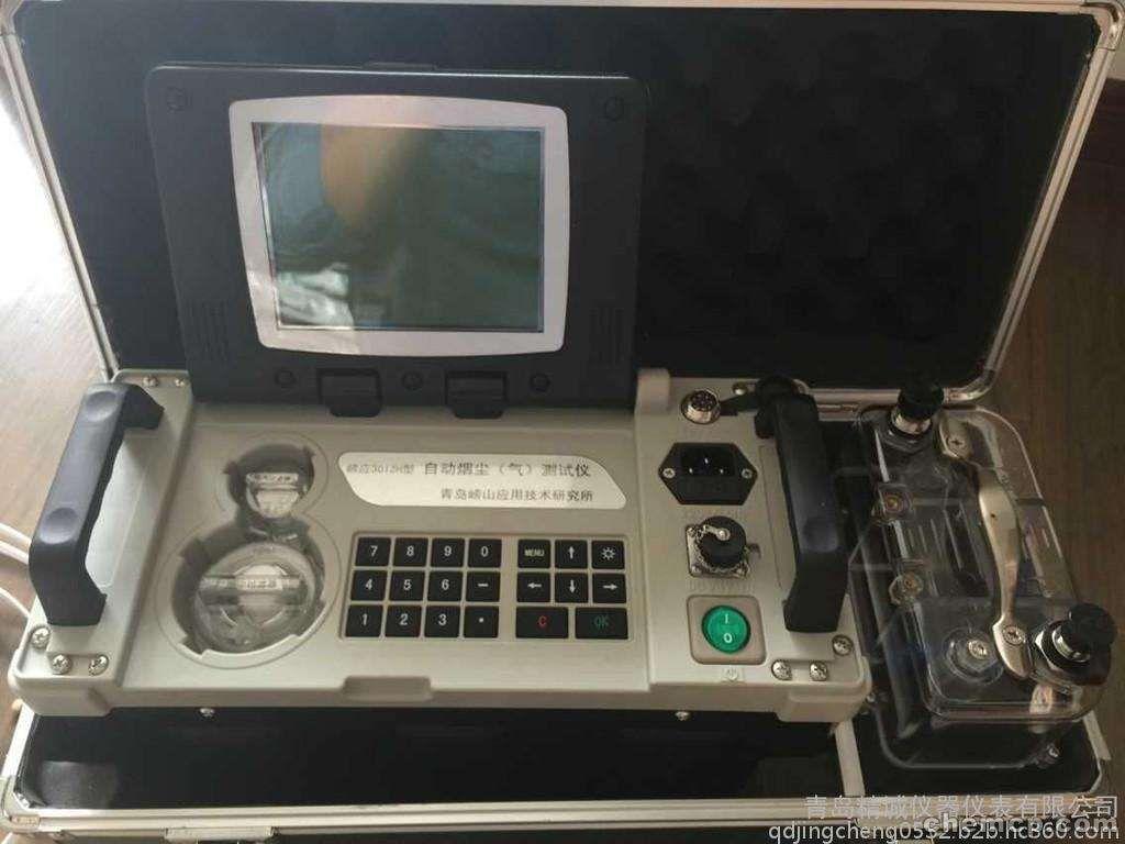 汉中仪器测试设备仪器校准仪表计量报告厂家合作