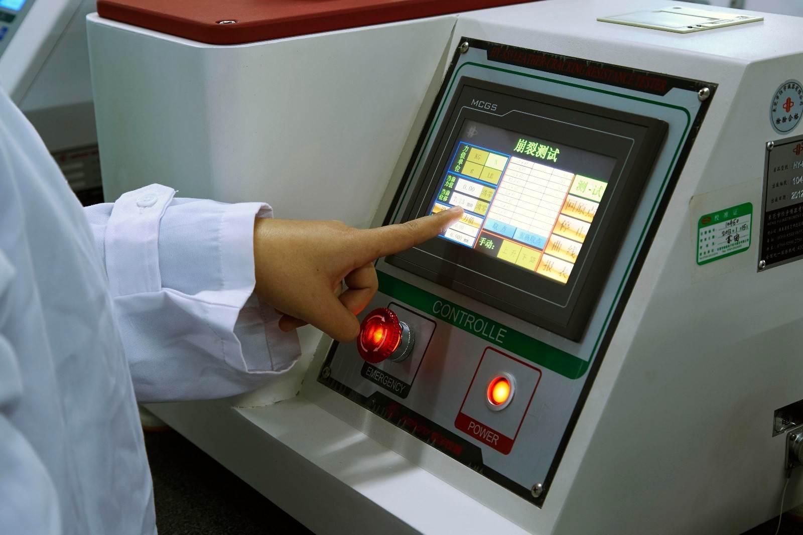 南通儀器測試設備儀器校準儀表計量報告廠家合作