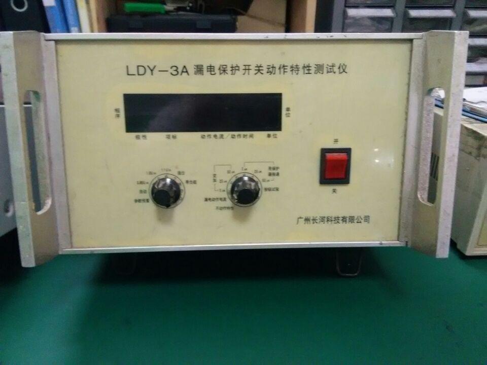 南通儀表檢測校準儀器校準儀表計量報告廠家合作