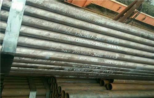 武威寶鋼63.5*4高壓鍋爐鋼管價格
