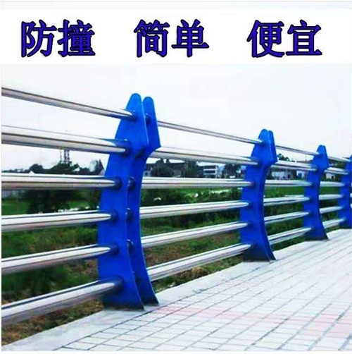 烏魯木齊不銹鋼道路景觀護欄廠家直銷