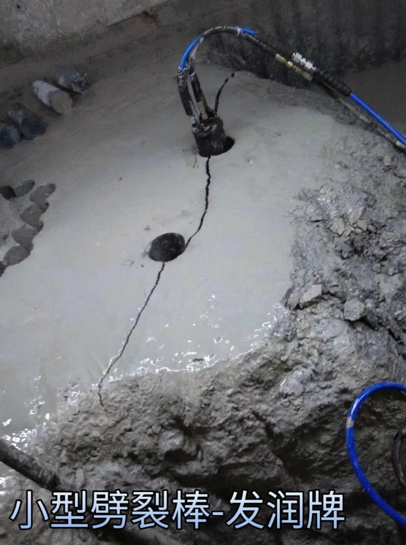 推薦:嘉興機載式液壓劈裂機 開山破石頭專用設備