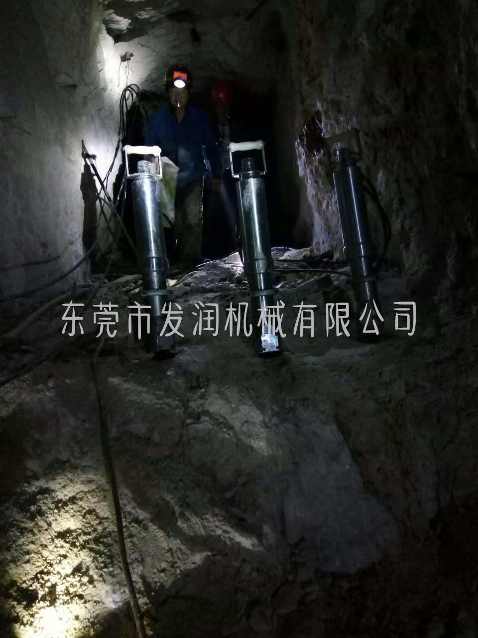 推薦:阿壩 挖掘機載劈裂機新型靜態采礦設備