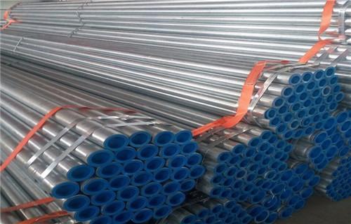 福州40cr薄壁冷軋鋼管質量好