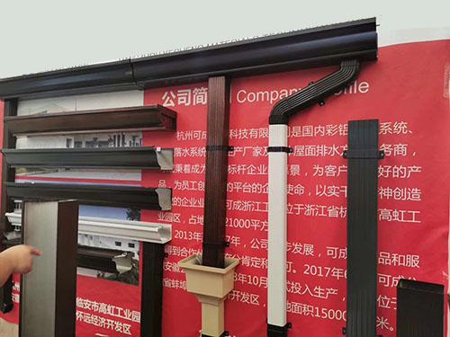 江西省上饶市信州区屋面铝合金落水系统多少钱