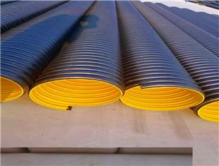 扬州钢带增强螺旋波纹管消防市政给排水