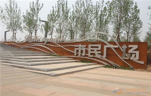 扬州Q345NHD钢板现货销售
