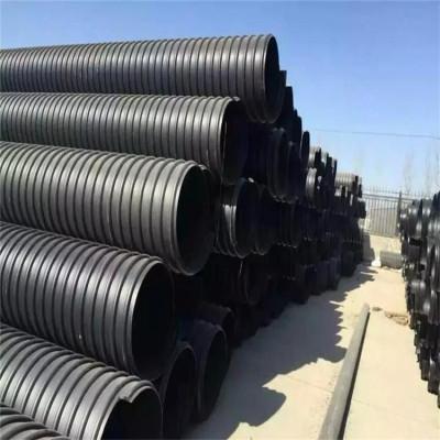 广安HDPE钢带管型号齐全
