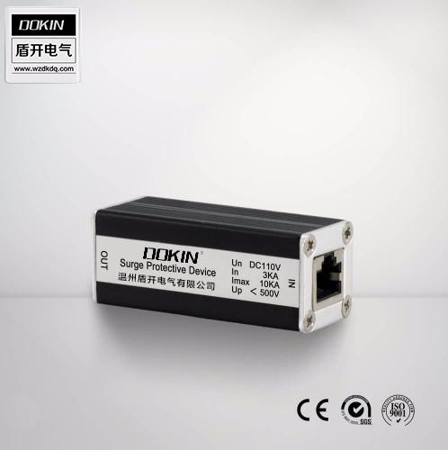 HZKB-A60/3-275V浪涌保護器伊犁