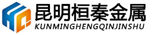 桓秦金属材料有限公司