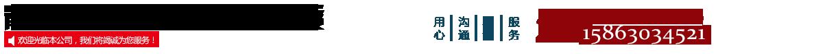 青島高空作業車曲臂車租賃15863034521